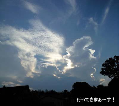 20080812.jpg