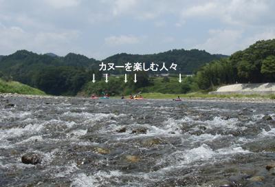 20080820.jpg