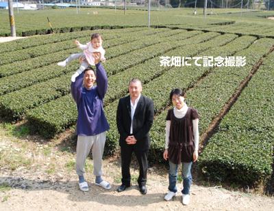 20090321.jpg