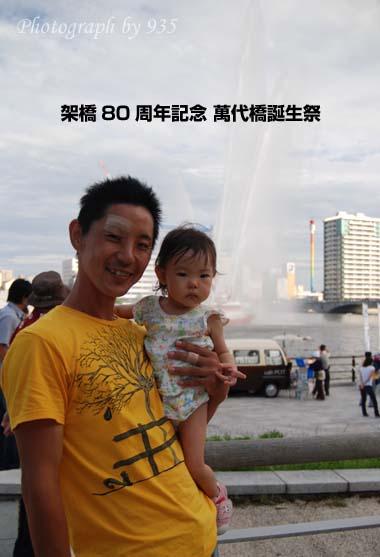 20090822_13.jpg