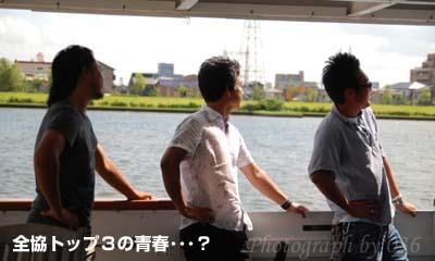 20090823_5.jpg