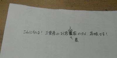 20130918_4.jpg
