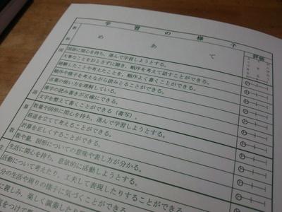 DSC_5183.JPG