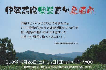 iseshima.jpg